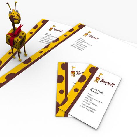 Фирменные бланки, визитные карточки «Жирафф»