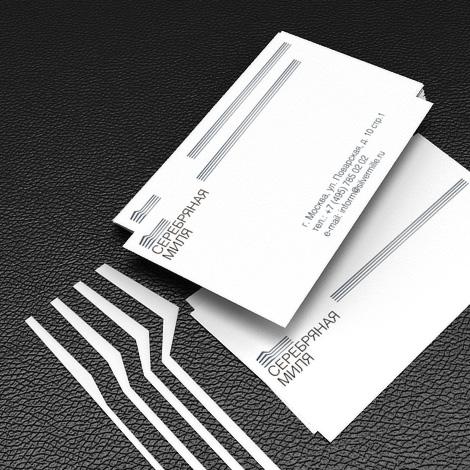 Фирменные стили визитные карточки компании «Серебряная миля»