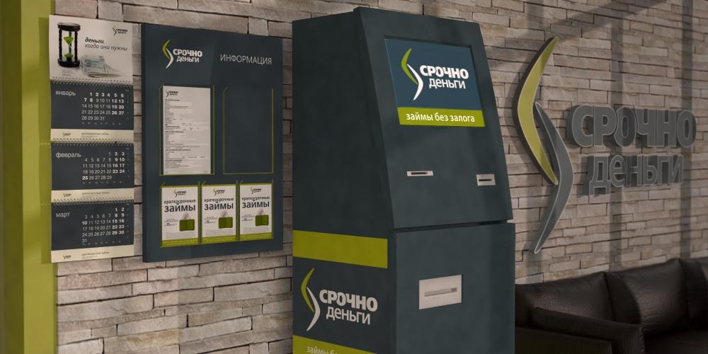 банк хоум кредит снятие наличных в других банкоматах