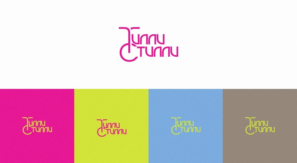 7b1f1313523a Брендинг сети детских магазинов «Тилли-Стилли»: нейминг, логотип, фирменный  стиль, сайт. Создание бренда сети магазинов детской одежды ...